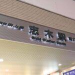 【志木市周辺】おすすめの注文住宅工務店BEST3!