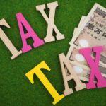 注文住宅の購入時にも発生!不動産取得税とは?