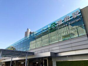 浦和で評判の注文住宅メーカー厳選3選!