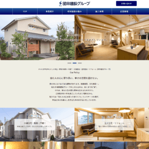 昭栄建設株式会社の画像