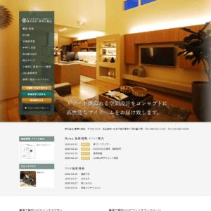 黒澤工務店の画像